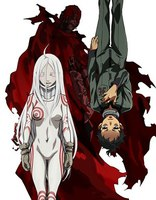Ganta and Shiro