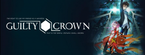 Guilty Crown Banner