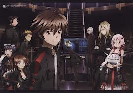 Guilty Crown Funeral Parlour