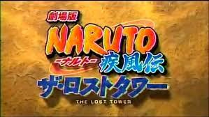Naruto 4 banner