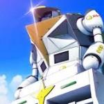 robotics 1 Gunvarrel