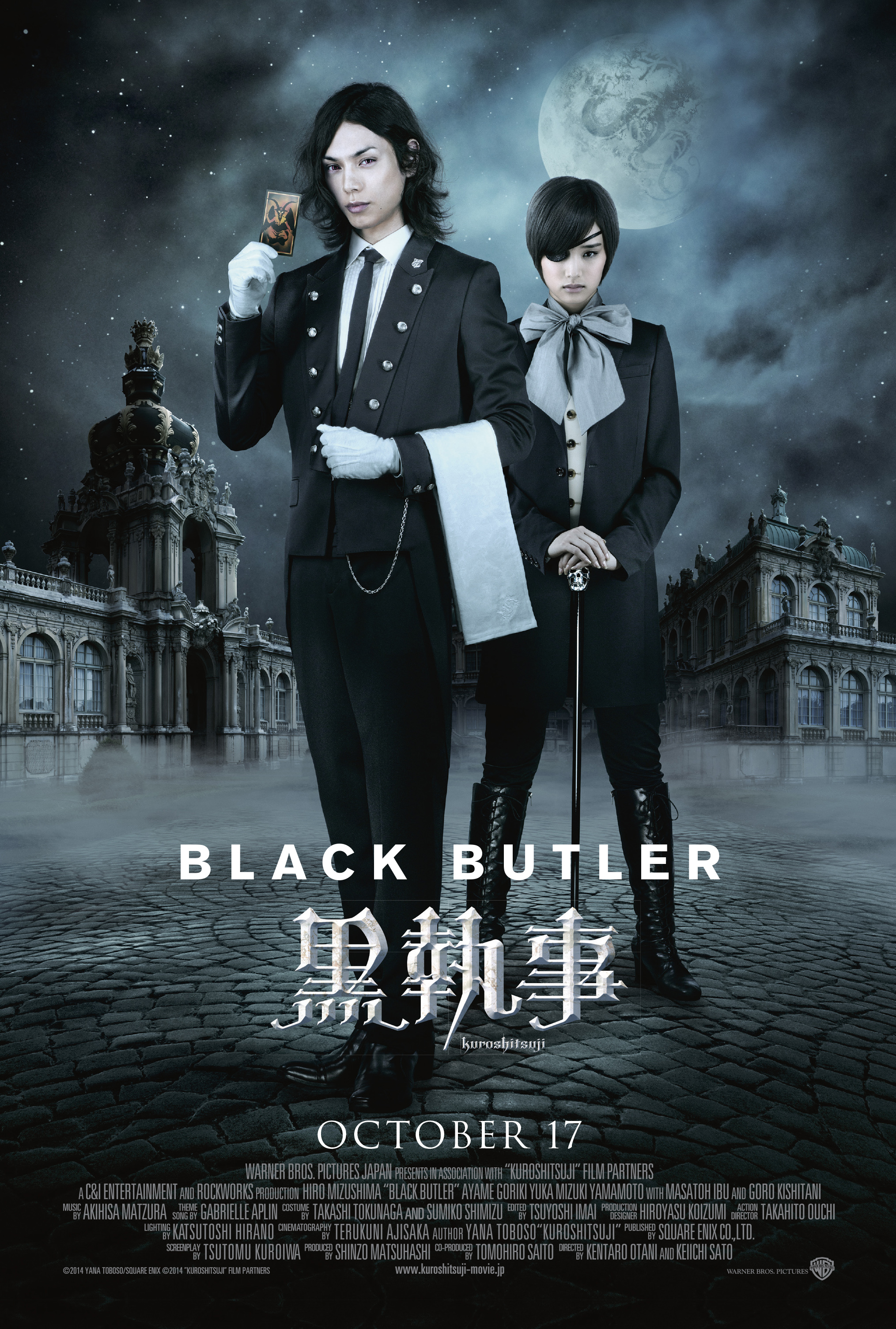 black butler comes to live action