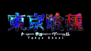 Tokyo Ghoul banner