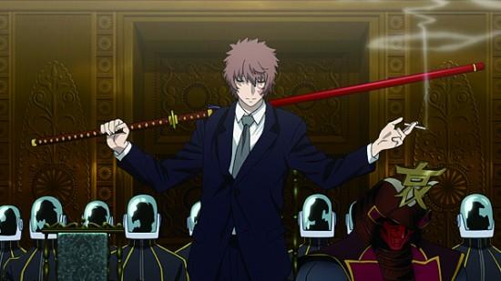 Tokyo ESP The Professor