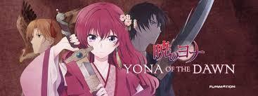 Yona Banner